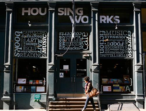 housing-works-bookstore-wedding-4
