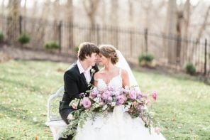 Wedspiration: A Whimsical Estate Wedding