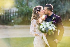 Taylor & Michael's Rustic Glam Wedding